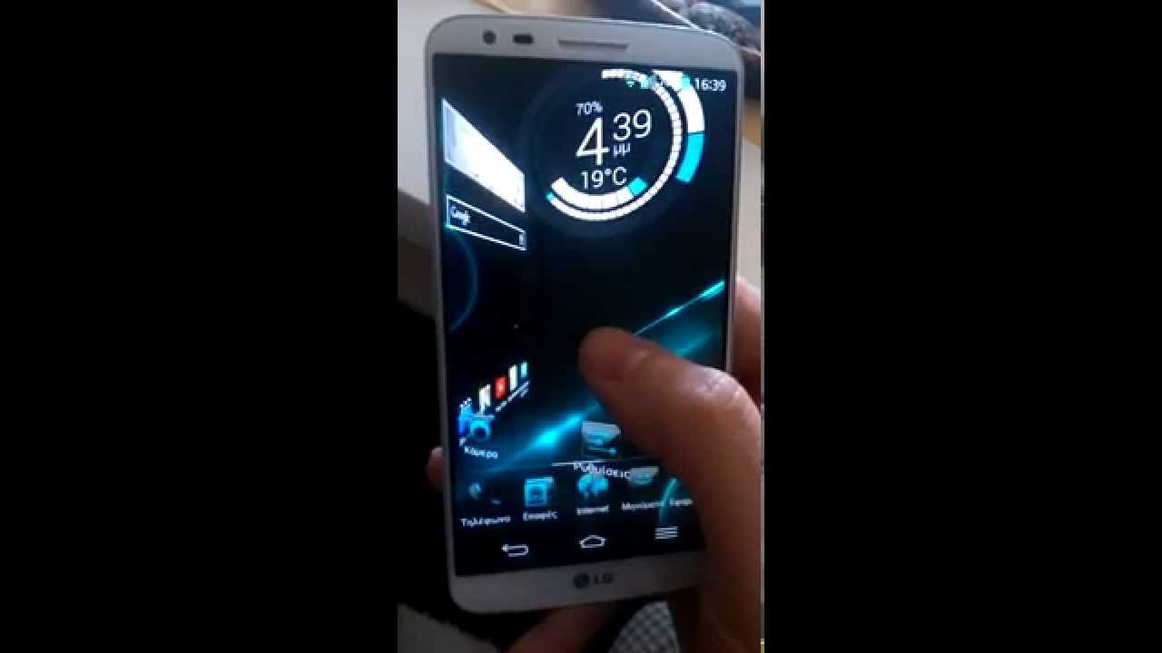 Phone Cool Phone Themes For Android best theme for lg g2 youtube