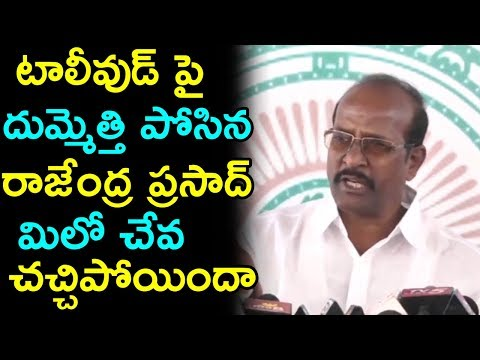 TDP MLc Babu Rajendra Prasad Serious Reaction On Telugu Film Industry | AP Assembly Sessions|