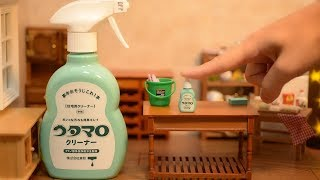 Small cleaning! Miniature. stop-motion. ASMR.
