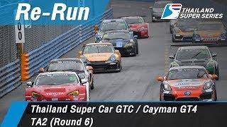 Thailand Super Car GTC / Cayman GT4 / TA2 (Round 6) : Bangsaen Street Circrit, Thailand