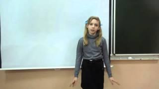 Валентин Берестов «Урок листопада»