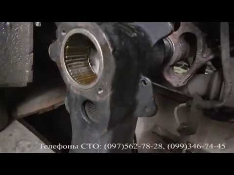 Ремонт реставрация торсионной балки подвески Ситроен Пежо