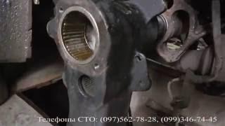 Ремонт реставрація торсіонної балки підвіски Пежо Сітроен
