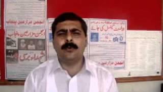 Peasants struggle in Pakistan