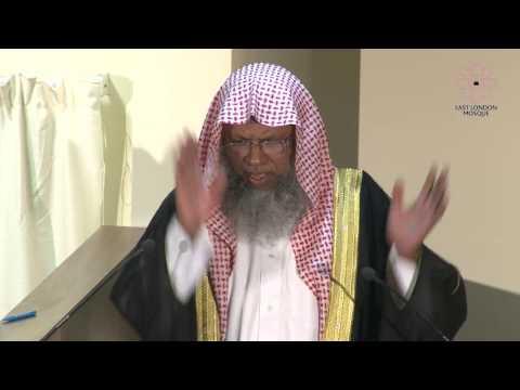 ELM Jumu'ah Khutbah | Bangla | 3 Jan 2014 | Trust & Reliance on Allah