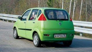 Автомобили марки Hafei Motor!!