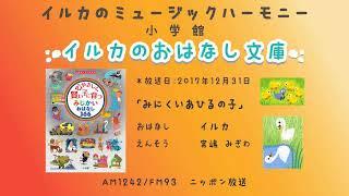 (c)ニッポン放送 AMラジオ1242kHz / FMラジオ93.0MHz http://www.1242.c...