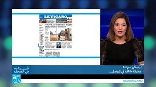 تحرير الرقة على أجندة وزراء دفاع التحالف في باريس