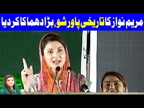 Even no proof of corruption became a crime of Nawaz Sharif - Maryam Nawaz - 2 May 2018 - Dunya News