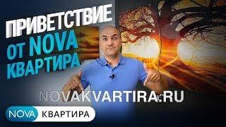 САЛДАРЫ видео Земскова & Форсмонтаж | Жөндеу СПБ [НоваКвартира]