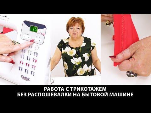 Паукште Ирина Михайловна - YouTube