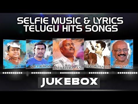 Selfie With Music Directors || Telugu Hit Special Songs || Jukebox