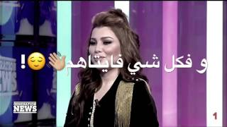 لالاهم أسماء المنور مع الكلمات ~ حنان الخضر❤️