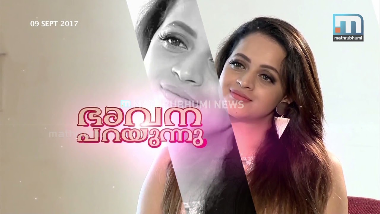 In Conversation With Actress Bhavana Mathrubhumi News
