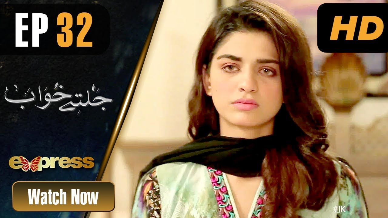 Jaltay Khwab - Episode 32 Express TV Dec 18