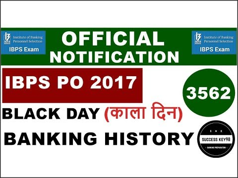 BLACK DAY || Official IBPS PO Recruitment 2017(PATTERN CHANGED) ||NOTIFICATION ||Preparation