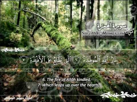 The Holy Quran : Chapter 104 : Al-Humazah (The Slanderer)