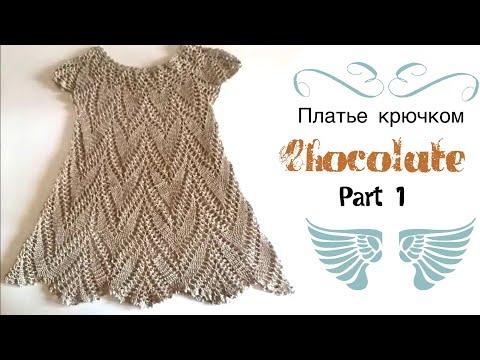Вяжем платье крючком для девочки двух лет