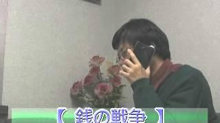 ドラマ「銭の戦争」大島優子vs木村文乃「対峙シーン」 「テレビ番組を斬...