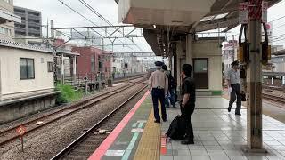 JR東日本で唯一のお座敷列車! 快速 お座敷青梅・奥多摩号 三鷹駅入線