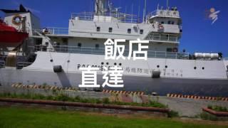 「高雄富野渡假酒店」由凱旋瑞田站出發,可直達駁二大義站,更使旅人們...