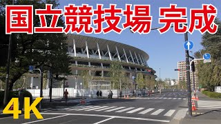 【4K動画】新国立競技場!完成(11月)ゲート外周撮影!『ドリカムと嵐!12月オープンイベント!日本リレーチーム登場!』東京オリンピック 2020 Tokyo Japan