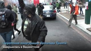 20170120 RUPTLY PROTESTS RIA