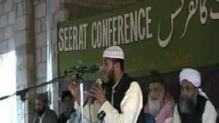 Hafiz Abu Bakar- Ishq Ke Rang