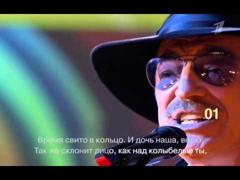 Михаил Боярский - Спасибо, Родная