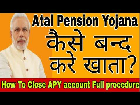 कैसे बन्द करे Atal Pension Yojana account - how to close atal pension yojana account - full procedur