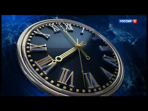 Начало вещания после технического перерыва (Россия-1, 16.08.2019) (+9)