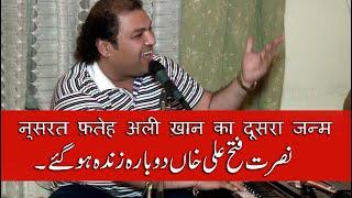 Tere Bina Rogi Hoye   Shahid Ali Nusrat   Tribute  Nusrat Fateh Ali Khan & Noor Jehan - Suristaan