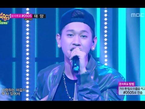 Crush (feat. Gaeko of Dynamic Duo) - Hug Me, 크러쉬 (feat. 개코) - 허그 미, Music Core 20140614