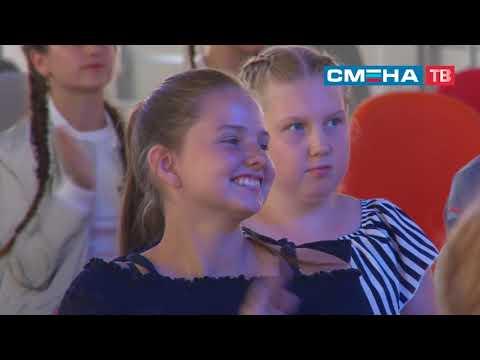 Торжественная церемония закрытия программы «Я – гражданин России»
