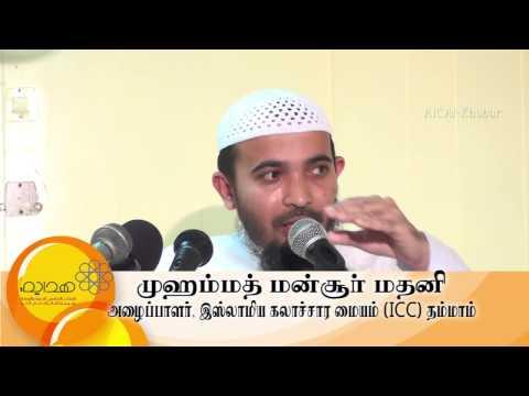 ஸஆத்_பின்_முஆத்(ரழி)வரலாறு-IslamkalviHD