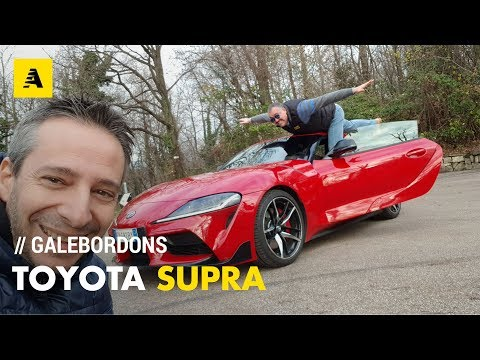 Toyota Supra |