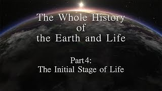 The Whole History of the Earth and Life  Part4:The Initial Stage of Life