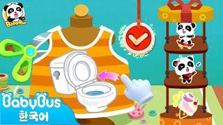 키키 패션 디자이너 게임   변기 티셔츠다니?   베이비버스 게임놀이 3편   키키묘묘   역할놀이   베이비버스 베스트 게임   BabyBus Games screenshot 3