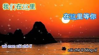 wo men bu yi yang - 我們不一樣 大壯karaoke