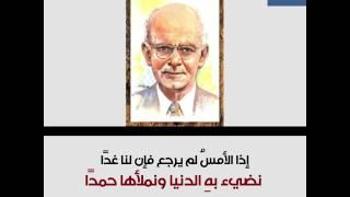 إيليا أبو ماضي.. أقوال مأثورة
