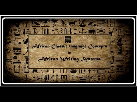 WUDJART: AFRICAN SCRIPT ART --- Part I: The Rise of Being