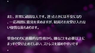 乃木坂46 新内眞衣の恋愛を占いました!まいちゅんの彼氏になるには?ど...