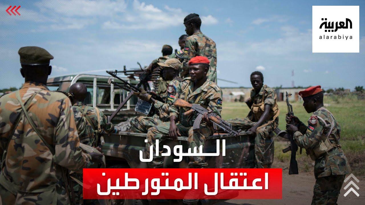 السودان يحقق مع المتورطين في الانقلاب الفاشل
