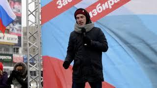 В Нижнем Новгороде прошла забастовка избирателей