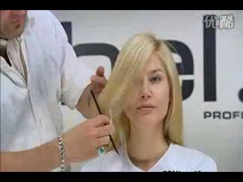 Shoulder Length Shag Haircut