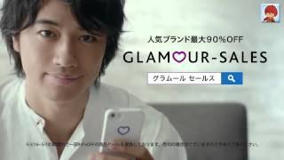 【日本廣告】新一代男神齋藤工,早起在床上網購,吃著草莓網購,抱著美...