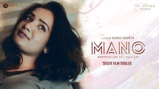 Mano Telugu Short Film Trailer || Directed By Chandu Dukuntla