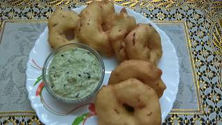Mendu Wada Recipe | Perfect Mendu Wada At Home | Ramzan Special Recipes