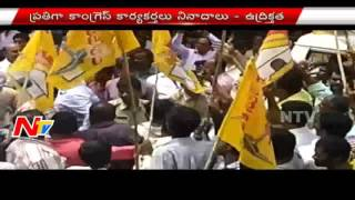 Raghuveera Reddy Faces TDP Activists Outrage In Kuppam | Land Aqcuisition For Airport | NTV