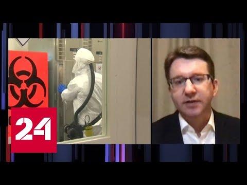 Происхождение коронавируса: политические подвохи пронатовского портала - Россия 24